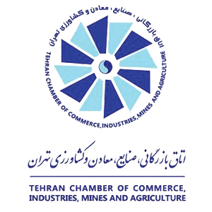 Tehran Chamber of Commerce Industries, Mines and Agriculture