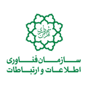 Tehran Municipality of Information and Communicatio Technology Organizationo