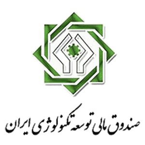 Iran Technology Development Fund