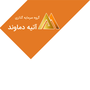 Atiye Damavand Investment Company